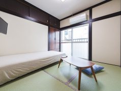 Old Japanese style small house,  share the relax moment.